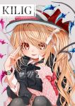 1girl alternate_costume alternate_headwear artist_name black_hoodie black_legwear blonde_hair bow clothes_writing commentary_request contemporary fang fedora flandre_scarlet gotoh510 grey_background hair_ribbon hat hat_bow highres hood hoodie long_sleeves looking_at_viewer nail_polish pointy_ears red_bow red_eyes red_nails red_ribbon ribbon side_ponytail signature simple_background solo star tongue tongue_out touhou upper_body watch watch white_ribbon wings