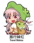 1girl backpack bag bow chinese commentary_request english eyebrows_visible_through_hair frog fujiwara_no_mokou green_hat hair_bow hat long_hair looking_at_viewer looking_back lowres open_mouth pants puffy_short_sleeves puffy_sleeves red_eyes red_pants shangguan_feiying shirt short_sleeves simple_background smile solo suspenders touhou translation_request very_long_hair white_background white_bow white_hair white_shirt