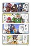 2girls 3boys 4koma 9to9 comic cosplay gerudo_link gerudo_link_(cosplay) highres link link_(cosplay) mipha multiple_boys multiple_girls revali serval_(kemono_friends) serval_(kemono_friends)_(cosplay) the_legend_of_zelda the_legend_of_zelda:_breath_of_the_wild urbosa