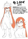 1girl bangs baseball_cap breasts closed_mouth commentary_request cropped_torso domino_mask elbow_gloves expressionless full_body gloves hat highres inkling iriehana large_breasts long_hair long_sleeves looking_to_the_side looking_up mask medium_breasts motion_lines multiple_views orange_hair overalls parted_lips pointy_ears red_eyes salmon_run shirt simple_background splatoon_(series) splatoon_2 standing tentacle_hair tentacles text_focus translation_request twintails upper_body very_long_hair white_background