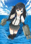 1girl asashio_(kantai_collection) black_hair black_legwear blue_eyes blue_sky blush buttons clouds day eyebrows_visible_through_hair facing_viewer full_body gun highres horizon kantai_collection kanz long_hair ocean on_liquid open_mouth pleated_skirt shirt skating skirt sky solo suspenders thigh-highs turret very_long_hair water watermark waves weapon web_address white_shirt zettai_ryouiki