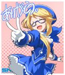 1girl ascot beret blonde_hair blue-framed_eyewear blue_neckwear blush_stickers breasts cleavage closed_eyes commentary enta_girl falcoon gloves hat highres jacket mascot medium_breasts official_art puffy_short_sleeves puffy_sleeves semi-rimless_eyewear short_hair_with_long_locks short_sleeves smile snk solo v white_gloves