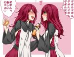 2girls :d black_capelet bottle closed_eyes commentary_request cup devola dress drinking_glass drunk facing_another from_side green_eyes grin heart holding holding_bottle holding_drinking_glass long_hair looking_at_another multiple_girls nier nier_(series) open_mouth popola red_dress redhead siblings sisters smile spoken_heart tabard translated twins