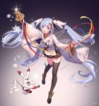 1girl absurdly_long_hair bell blue_eyes blue_hair floating_hair full_body hatsune_miku highres jingle_bell kagura_suzu kkuem long_hair looking_at_viewer open_mouth rabbit skirt striped striped_legwear thigh-highs twintails vertical-striped_legwear vertical_stripes very_long_hair vocaloid yuki_miku yukine_(vocaloid)