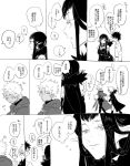 2boys 2girls :d amakusa_shirou_(fate) artist_request bare_shoulders blush box cape cassock closed_eyes closed_mouth comic detached_sleeves dress eyebrows_visible_through_hair fate/apocrypha fate/grand_order fate_(series) flying_sweatdrops fujimaru_ritsuka_(male) fur_trim greyscale half-closed_eyes holding holding_box jeanne_d'arc_(alter)_(fate) jeanne_d'arc_(fate)_(all) kneehighs long_hair long_sleeves monochrome multiple_boys multiple_girls nodding open_mouth pants pointy_ears semiramis_(fate) short_hair sidelocks smile speech_bubble spiky_hair thought_bubble translation_request uniform