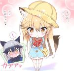 ! 2girls animal_ears bag black_gloves blonde_hair blue_shirt blush brown_eyes chibi chocolate chocolate_heart commentary_request ezo_red_fox_(kemono_friends) fox_ears fox_tail full-face_blush gloves hat heart kemono_friends kindergarten_uniform long_hair mary_janes multiple_girls offering open_mouth outstretched_arms shirt shoes silver_fox_(kemono_friends) silver_hair skirt socks surprised tail takahashi_tetsuya translation_request valentine white_skirt younger