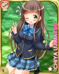 1girl bangs blunt_bangs blush bow bowtie breasts brown_hair card_(medium) character_name commentary_request cosplay girlfriend_(kari) gochuumon_wa_usagi_desu_ka? green_eyes highres long_hair long_sleeves looking_at_viewer medium_breasts one_eye_closed open_mouth plaid plaid_skirt satou_satomi school_uniform seiyuu_connection shiina_kokomi shiina_kokomi_(cosplay) skirt solo speaker ujimatsu_chiya zenon_(for_achieve)