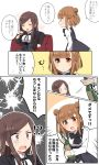 !? 2girls :d alcohol beatrice_(princess_principal) black_dress black_jacket black_neckwear blush bottle bow bowtie brown_eyes brown_hair closed_eyes closed_mouth comic couch cup dorothy_(princess_principal) double_bun dress drinking_glass highres holding holding_bottle holding_drinking_glass jacket light_frown long_hair merry_(168cm) multiple_girls open_mouth princess_principal school_uniform shirt side_bun sitting smile sweat translation_request turn_pale violet_eyes white_shirt wine wine_bottle wine_glass