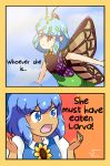 2girls 2koma antennae aqua_hair blue_eyes blue_hair butterfly_wings cirno closed_mouth clouds comic commentary dress english eternity_larva eyebrows_visible_through_hair flower highres leaf leaf_on_head medium_hair multicolored multicolored_clothes multicolored_dress multiple_girls neferkitty open_mouth outstretched_arms parody red_eyes sky spongebob_squarepants spread_arms sunflower sunlight tan tanned_cirno touhou wings