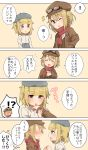 ! !? /\/\/\ 2girls :d ;o ^_^ ange_(princess_principal) aviator_cap bangs beret blonde_hair blue_eyes blue_skirt blush brown_hat brown_jacket brown_vest bruise closed_eyes dress_shirt eye_contact eyebrows_visible_through_hair flight_goggles flying_sweatdrops goggles goggles_on_headwear grey_hat hair_between_eyes hat highres injury jacket licking_hand looking_at_another merry_(168cm) multiple_girls nose_blush one_eye_closed open_mouth outdoors parted_lips princess_(princess_principal) princess_principal red_scarf scarf shirt short_hair skirt smile spoken_exclamation_mark spoken_interrobang vest white_shirt
