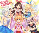 >_< 5girls :d :o animal_ears antenna_hair bare_shoulders bell blonde_hair blue_eyes breasts brown_hair character_name claw_pose cleavage cleavage_cutout closed_eyes commentary_request dennou_shoujo_youtuber_shiro detached_sleeves elbow_gloves flower fox_ears gloves green_eyes grin guchico hair_ornament hair_ribbon hairband hairclip jingle_bell kaguya_luna kaguya_luna_(character) kemomimi_vr_channel kizuna_ai lavender_hair long_hair looking_at_viewer medium_breasts mikoko_(kemomimi_vr_channel) mirai_akari mirai_akari_project multiple_girls navel obi open_mouth rectangular_mouth ribbon sailor_collar sash scrunchie shiro_(dennou_shoujo_youtuber_shiro) shirt short_hair side_ponytail skirt sleeveless sleeveless_shirt smile teeth twintails virtual_youtuber white_gloves white_hair wide_sleeves wrist_scrunchie xd