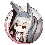 1girl absurdly_long_hair animal_ears bangs blush chibi closed_mouth dutch_angle eyebrows_visible_through_hair fox_ears fox_girl fox_tail hair_between_eyes high_ponytail in_container long_hair looking_at_viewer original ponytail red_eyes sidelocks silver_hair solo tail very_long_hair yuuji_(yukimimi)