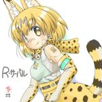 1girl animal_ears bare_shoulders bow bowtie fang gaketsu japari_symbol kemono_friends mechanization serval_(kemono_friends) serval_ears serval_print serval_tail smile tail
