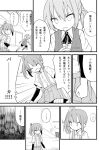...? 3girls arm_warmers bangs belt bike_shorts bow buttons clenched_hand closed_eyes collared_shirt comic dark_persona dress_shirt emphasis_lines gloves greyscale hair_bow hair_ornament indoors kagerou_(kantai_collection) kakizaki_(chou_neji) kantai_collection kasumi_(kantai_collection) kneehighs looking_back loose_belt mast monochrome multiple_girls neck_ribbon open_mouth pleated_skirt ponytail ribbon running school_uniform shinkaisei-kan shiranui_(kantai_collection) shirt short_sleeves shorts_under_skirt shouting side_ponytail skirt speech_bubble spoken_squiggle squiggle suspender_skirt suspenders sweatdrop translation_request v-shaped_eyebrows vest window