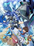 2girls 3boys animal_ears blonde_hair blue_eyes blue_hair brown_eyes brown_hair cat_ears cat_tail dress glasses gm_iii_beam_master goggles green_eyes gundam gundam_00_diver gundam_age-2_magnum gundam_build_divers haro hat hidaka_yukio key_visual kujou_kyouya light_blue_hair long_hair long_ponytail mecha medium_hair mikami_riku momo_(gundam_build_divers) momokapool multiple_boys multiple_girls official_art one_eye_closed paw_boots pink_hair sara_(gundam_build_divers) short_hair sword tail weapon white_dress yashiro_momoka