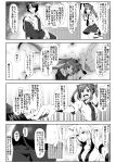 3girls 4koma alcohol animal_ears ass beer bow breasts checkered checkered_skirt cleavage comic enami_hakase hair_bow hat highres himekaidou_hatate inubashiri_momiji large_breasts long_hair monochrome multiple_girls necktie open_mouth pointing pom_pom_(clothes) shaded_face shameimaru_aya short_hair skirt tears tokin_hat touhou translation_request twintails wolf_ears wristband