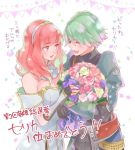 1boy 1girl alm_(fire_emblem) armor aruba blush cape celica_(fire_emblem) closed_eyes couple fire_emblem fire_emblem_echoes:_mou_hitori_no_eiyuuou green_eyes green_hair long_hair open_mouth redhead smile sword translation_request weapon