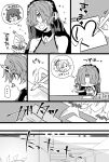 ... 1girl :< ahoge bare_shoulders blush bridal_veil closed_eyes comic commentary_request detached_sleeves drawing fate/apocrypha fate/grand_order fate_(series) frankenstein's_monster_(fate) fujimaru_ritsuka_(female) greyscale hair_over_eyes heart highres holding horn kyouna leaf monochrome mordred_(fate) mordred_(fate)_(all) open_mouth scrunchie side_ponytail smile sparkle spoken_ellipsis thought_bubble translation_request veil