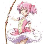 1girl :d bow_(weapon) bubble_skirt choker cowboy_shot gloves hair_ribbon holding holding_bow_(weapon) holding_weapon kaname_madoka kinfuji looking_to_the_side magical_girl mahou_shoujo_madoka_magica open_mouth pink_eyes pink_hair pink_ribbon ribbon short_hair short_twintails simple_background skirt smile solo twintails weapon white_background white_gloves