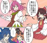 2koma 4girls @asn398 ascot bandage bandaged_arm bare_shoulders blue_bow blue_eyes blue_hair bow brown_hair closed_eyes comic commentary_request cuffs debt detached_sleeves double_bun emphasis_lines eyebrows_visible_through_hair eyewear_on_head green_skirt grey_hoodie hair_bow hair_tubes hakurei_reimu hat hat_bow ibaraki_kasen jewelry long_hair mini_hat mini_top_hat multiple_girls open_mouth orange_hair parted_lips pendant pink_hair puffy_short_sleeves puffy_sleeves red_bow shackles short_hair short_sleeves skirt smile sunglasses sweat top_hat touhou translation_request v-shaped_eyebrows white_bow yellow_eyes yellow_neckwear yorigami_jo'on yorigami_shion