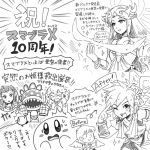 kid_icarus kid_icarus_uprising kirby kirby_(series) long_hair looking_at_viewer mario_(series) monochrome palutena pit_(kid_icarus) princess_peach princess_zelda sayoyonsayoyo short_hair smile super_mario_bros. super_smash_bros. translation_request