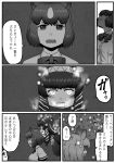 4girls barbary_lion_(kemono_friends) brown_bear_(kemono_friends) comic crossover glowing glowing_eyes glowing_mouth godzilla godzilla_(series) greyscale highres kemono_friends kishida_shiki monochrome multiple_girls personification sharp_teeth shin_godzilla smilodon_(kemono_friends) teeth translation_request