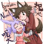 2girls animal_ears belt blush brown_eyes brown_hair capelet closed_mouth coat collar commentary_request dog_child_(doitsuken) dog_ears dog_tail doitsuken drooling eyebrows_visible_through_hair fang food gloves hands_on_another's_head highres holding holding_food long_sleeves mother_and_daughter multiple_girls one_eye_closed original pink_background pink_coat purple_hair red_coat red_eyes short_hair slit_pupils smile spiked_collar spikes tail white_capelet white_gloves