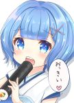 1girl blue_eyes blue_hair blush commentary_request drooling food hair_ornament holding holding_food japanese_clothes kimono looking_at_viewer makizushi open_mouth re:zero_kara_hajimeru_isekai_seikatsu rem_(re:zero) saliva short_hair short_sleeves solo sunameri_(pixiv3564245) sushi tears translation_request upper_teeth white_background white_kimono x_hair_ornament younger