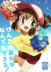 1girl bakusou_kyoudai_let's_&_go!! baseball_cap bike_shorts brown_eyes brown_hair confetti cover cover_page doujin_cover hat highres kamaboko_red kneehighs leg_lift open_mouth pom_poms ponytail sagami_jun shoes short_hair shorts smile solo standing standing_on_one_leg vest white_legwear yellow_vest