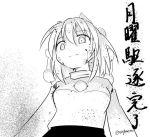 1girl animal_ears blood blood_on_face blood_splatter bloody_clothes closed_mouth dutch_angle empty_eyes eyebrows_visible_through_hair greyscale hair_between_eyes inubashiri_momiji looking_at_viewer looking_down lowres monochrome pom_pom_(clothes) taurine_8000mg touhou translation_request twitter_username wolf_ears