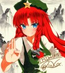 >:) 1girl bangs black_bow blue_eyes bow braid eyebrows_visible_through_hair green_hat hair_bow hat hong_meiling long_hair looking_at_viewer puffy_short_sleeves puffy_sleeves qqqrinkappp redhead shikishi short_sleeves side_braid signature solo star touhou traditional_media twin_braids upper_body