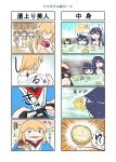 4koma 6+girls :> :d akagi_(kantai_collection) ao_arashi asagumo_(kantai_collection) atago_(kantai_collection) bamboo_shoot black_hair blonde_hair brown_hair comic commentary_request fusou_(kantai_collection) highres japanese_clothes kantai_collection kimono long_hair michishio_(kantai_collection) multiple_4koma multiple_girls onsen open_mouth short_hair silver_hair smile steam translation_request yamagumo_(kantai_collection) yamashiro_(kantai_collection) yukata yuzu_(fruit) yuzu_bath