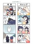 4koma :> ao_arashi bamboo_shoot black_hair blue_eyes bottle capelet coat comic commentary_request drinking fusou_(kantai_collection) hair_flaps highres kantai_collection long_hair michishio_(kantai_collection) milk_bottle multiple_4koma naked_towel nontraditional_miko pleated_skirt remodel_(kantai_collection) scarf shigure_(kantai_collection) short_hair skirt snowing towel translation_request winter_clothes winter_coat yamashiro_(kantai_collection)