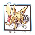 1girl all_fours animal_ears bangs barefoot blush blush_stickers chibi dated drooling eyebrows_visible_through_hair fox_ears fox_girl fox_tail hair_between_eyes hakama japanese_clothes long_sleeves looking_away miko nose_blush original pink_hakama red_eyes saliva snow_bunny solo sweatdrop tail translation_request v-shaped_eyebrows white_background wide_sleeves yuuji_(yukimimi)