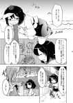 3girls belt berusuke_(beru_no_su) coat comic greyscale hat highres horn hoshiguma_yuugi komeiji_satori long_hair long_sleeves monochrome multiple_girls oni scarf shameimaru_aya short_hair skirt tokin_hat touhou translation_request