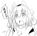 >:) 1girl animal_ears clenched_hand eyebrows_visible_through_hair greyscale hair_between_eyes hat holding holding_pencil inubashiri_momiji looking_at_viewer medium_hair monochrome open_mouth pencil pom_pom_(clothes) taurine_8000mg tokin_hat touhou translation_request twitter_username wide_sleeves wolf_ears