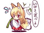 1girl animal_ears bamboo bangs blonde_hair blush_stickers chibi closed_mouth eyebrows_visible_through_hair flying_sweatdrops fox_ears fox_girl fox_tail hair_between_eyes hakama holding japanese_clothes kitsune long_hair long_sleeves miko multiple_tails original red_eyes red_hakama sidelocks simple_background solo standing tail tanabata tanzaku translation_request very_long_hair white_background wide_sleeves yuuji_(yukimimi)