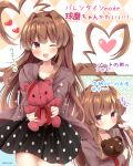 1girl ahoge alternate_costume blush brown_eyes brown_hair collarbone commentary_request fang heart heart_ahoge highres huge_ahoge kantai_collection kuma_(kantai_collection) long_hair long_sleeves masayo_(gin_no_ame) multiple_views one_eye_closed open_mouth polka_dot pout smile stuffed_animal stuffed_toy teddy_bear translation_request twitter_username