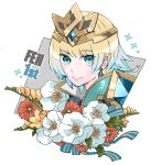 1girl blonde_hair blue_eyes blue_hair crown earrings feather_trim fire_emblem fire_emblem_heroes fjorm_(fire_emblem_heroes) flower gradient_hair highres jewelry looking_at_viewer multicolored_hair short_hair simple_background smile solo