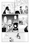 chilchuck comic commentary_request crossdressing drunk dungeon_meshi highres kabru_(dungeon_meshi) laios_(dungeon_meshi) marcille monochrome multiple_boys senshi_(dungeon_meshi) translation_request