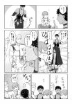 3boys chilchuck comic commentary_request crossdressing dungeon_meshi highres kabru_(dungeon_meshi) laios_(dungeon_meshi) monochrome multiple_boys translation_request
