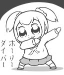 1girl :3 bkub_(style) blouse closed_mouth commentary dab_(dance) full_body greyscale hair_ornament hair_scrunchie jotace long_sleeves looking_at_viewer monochrome parody poptepipic popuko scrunchie shoes short_hair simple_background skirt socks solo standing style_parody two_side_up white_background