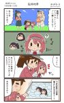 4koma 6+girls :> :< ? akagi_(kantai_collection) ark_royal_(kantai_collection) black_hair black_hakama black_skirt blonde_hair brown_hair comic commentary_request crown dress flower hair_between_eyes hairband hakama highres hiyoko_(nikuyakidaijinn) houshou_(kantai_collection) japanese_clothes kaga_(kantai_collection) kantai_collection kariginu kimono long_hair long_sleeves magatama mini_crown multiple_girls off-shoulder_dress off_shoulder open_mouth pantyhose pink_kimono pleated_skirt ponytail red_flower red_ribbon red_rose redhead ribbon rose ryuujou_(kantai_collection) short_hair side_ponytail skirt speech_bubble spoken_question_mark tasuki tiara translation_request twintails twitter_username v-shaped_eyebrows visor_cap warspite_(kantai_collection) white_dress white_legwear