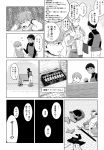 3boys bottle chilchuck comic commentary_request dungeon_meshi highres kabru_(dungeon_meshi) laios_(dungeon_meshi) monochrome multiple_boys translation_request wine_bottle