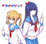 2girls :3 arm_at_side arm_up bangs blue_hair blue_sailor_collar blue_skirt bow chromatic_aberration closed_mouth copyright_name crop_top eyebrows_visible_through_hair hair_between_eyes hair_bow hair_ornament hair_scrunchie long_hair long_sleeves looking_at_viewer middle_finger multiple_girls neckerchief pipimi pleated_skirt poptepipic popuko red_bow red_neckwear sailor_collar school_uniform scrunchie serafuku shirt short_hair sidelocks simple_background skirt slit_pupils soraoni two_side_up white_background white_shirt yellow_eyes yellow_scrunchie