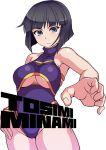 breasts kupala minami_toshimi wrestle_angels wrestle_angels_survivor