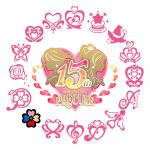 anniversary cure_black cure_white dokidoki!_precure fresh_precure! futari_wa_precure futari_wa_precure_max_heart futari_wa_precure_splash_star go!_princess_precure happinesscharge_precure! heartcatch_precure! hugtto!_precure kirakira_precure_a_la_mode mahou_girls_precure! pcwr_etchy precure precure_all_stars smile_precure! suite_precure yes!_precure_5 yes!_precure_5_gogo!