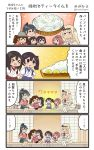 >_< ...? 4koma 6+girls :> =_= akagi_(kantai_collection) ark_royal_(kantai_collection) black_hair black_hakama black_skirt blonde_hair blue_hakama braid brown_hair comic commentary_request crown dress drooling food french_braid hair_between_eyes hairband hakama hakama_skirt highres hiyoko_(nikuyakidaijinn) houshou_(kantai_collection) japanese_clothes kaga_(kantai_collection) kantai_collection kariginu kimono long_hair long_sleeves magatama mini_crown multiple_girls off-shoulder_dress off_shoulder pantyhose pink_kimono pleated_skirt ponytail red_hakama redhead ryuujou_(kantai_collection) short_hair side_ponytail sitting skirt speech_bubble tasuki tiara translation_request twintails twitter_username v-shaped_eyebrows visor_cap warspite_(kantai_collection) white_dress white_legwear