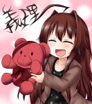 1girl :d ^_^ ^o^ ahoge brown_hair casual closed_eyes commentary_request fang holding hooded_coat kantai_collection kuma_(kantai_collection) long_hair looking_at_viewer open_mouth ouno_(nounai_disintegration) simple_background smile solo stuffed_animal stuffed_toy teddy_bear translation_request