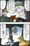 2girls ahoge ak-47 animal_ears assault_rifle backless_outfit blonde_hair blue_eyes comic dennou_shoujo_youtuber_shiro forest fox_ears gloves gun helmet kemejiho kemomimi_vr_channel mikoko_(kemomimi_vr_channel) multiple_girls nature partially_translated playerunknown's_battlegrounds rifle shiro_(dennou_shoujo_youtuber_shiro) short_hair sleeveless translation_request virtual_youtuber weapon white_hair